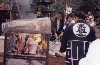 Doll Burning in Ueno Par